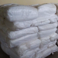 Мешки полипропиленовые 55х105, см