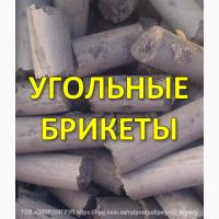 Продам топливный брикет угольный