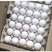 Продам яйцо куринное от производителя