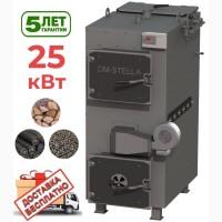 Твердотопливные Пиролизные котлы 25 кВт DM-STELLA
