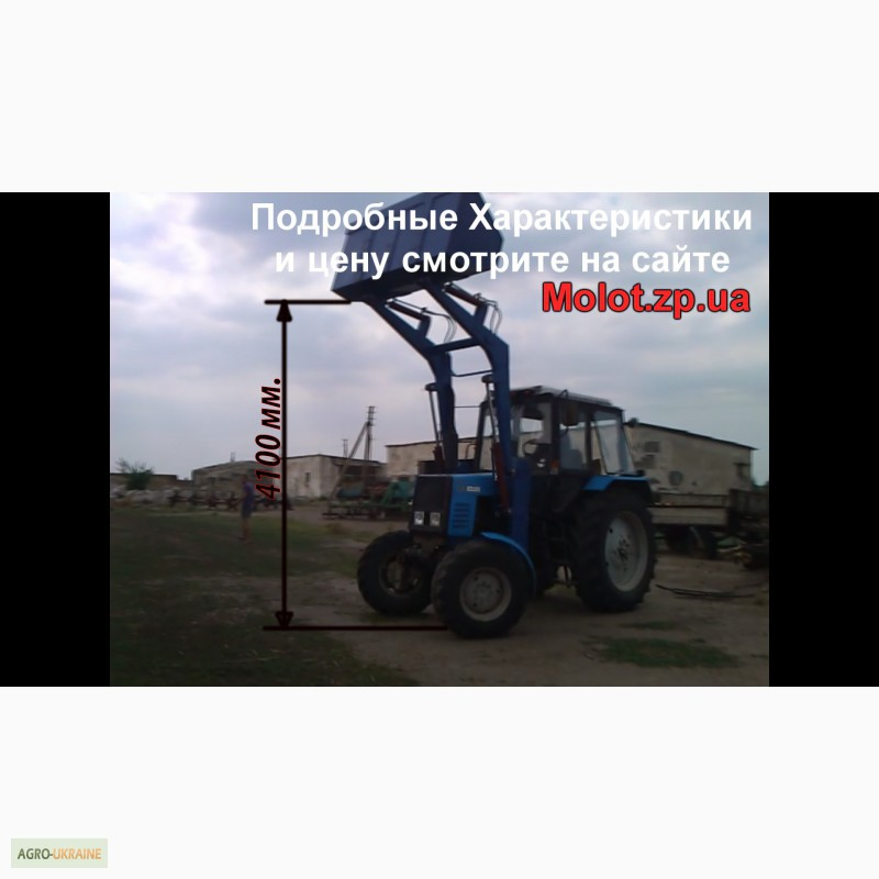 КУН на МТЗ - agroru.com