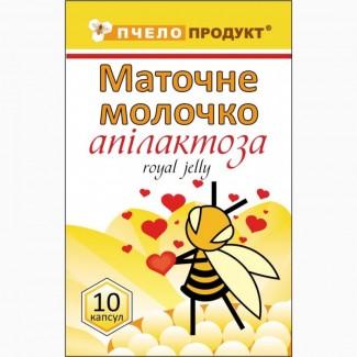 Пчелиное Маточное молочко. 1 упаковка - 10 капсул