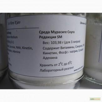 Питательная среда Мурасиге Скуга с сахарозой и регуляторами роста 3 литра