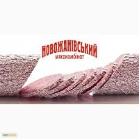 Колбаса, сосиски и сардельки от Новожановского мясокомбината