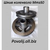 Шкив коленвала Д-50 МТЗ под шпонку 50-1005131