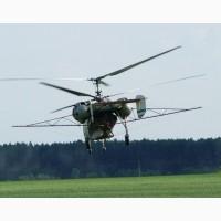 Услуги вертолета по внесению фунгицидов