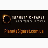 Табак заводской КРЕПКИЙ