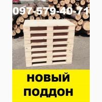 Европоддон. Купить новые Деревянные Поддоны Черкассы. ...