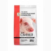 Продам КОМБИКОРМ ДЛЯ СВИНЕЙ от производителя FeedLife ФИДЛАЙФ