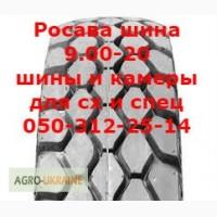 Шина на камаз 9.00R20(260R508) И-Н142Б