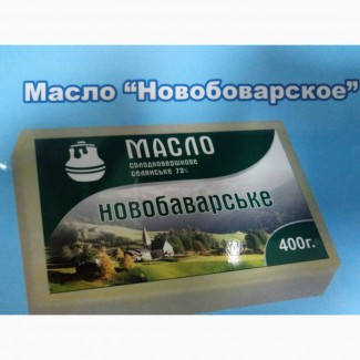 ООО Харьковский молочный завод реализует сливочное масло фасованное