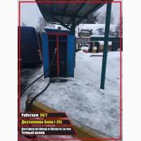Дизпаливо Евро 5(-25) Самовывоз 24/7 АЗС Правый Берег р-н Обойный рынок