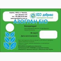 Азогран БИО 10мл (бактериальный препарат комплексного действия)