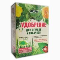 Альянсед удобрение для огурцов и кабачков 300 г