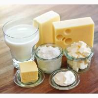 Продам натуральную молочную продукцию