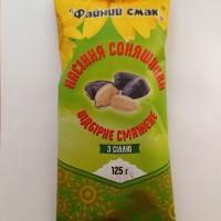 Продам кондитерскую семечку 60, 80, 125 грамм ТМ Файный смак