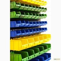 Ящики для метизов купить в Сумах