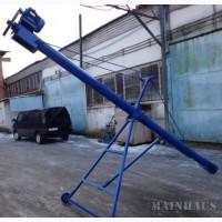 Шнек (шнековый погрузчик) ПШ-159, 8 метров, 4 кВт, 380В. 16 тонн/час. Гарантия 12 мес