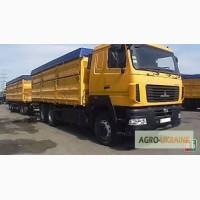 Автопоезд зерновоз МАЗ 6501+прицеп 856103-010 рассрочка оплата раз в год