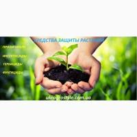 Гербициды средства защиты растений