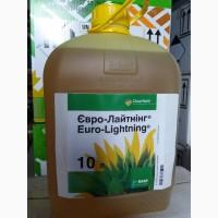 Продам гербіцид ЄВРО-ЛАЙТНІНГ