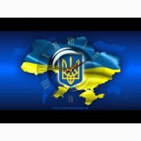 Грузоперевозки по области и Украине