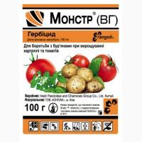 Предлогаем гербицид МОНСТР 100г (Зенкор) ТМ RANGOLI
