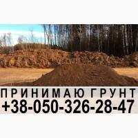 ПОСТОЯННО Принимаем грунт Гостомель || Отсыпка земли. (Киевская область)