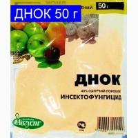 ДНОК препарат для защиты растений(аналог брунька, зализный купорос)