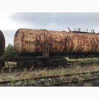 Емкости железнодорожные цистерны объём 85-120 м.куб
