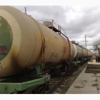 Продам железнодорожные цистерны