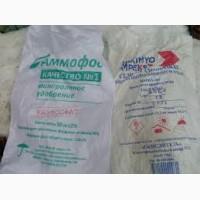 Казахский аммофос, аммофос, NP, нитроаммофоска, азофоска, суперагро, суперфосфат, КАС
