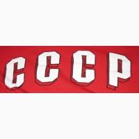 Юридически СССР существует, Конституцию СССР никто не отменял легитимно