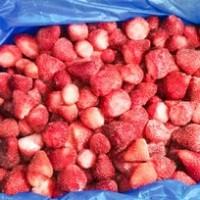 Продам заморожену полуницю