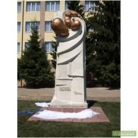 Інститут картоплярства пропонує ціна 1,5-3,6 грн\кг 0457741043