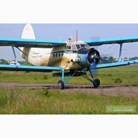 Авиация для внесения минеральных удобрений
