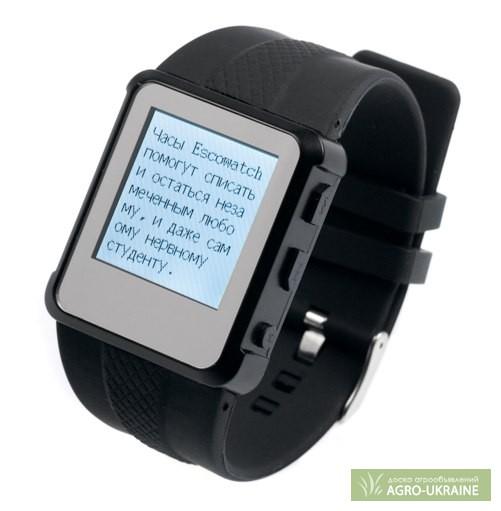 Купить часы шпаргалки часы электромеханические наручные