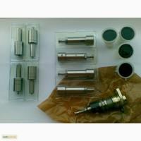 Распылитель для форсунки, плунжерная пара, клапан ТНВД на ZETOR 6901, 7201, 5201