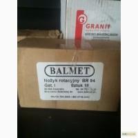 Ножи Balmet - для роторной косилки (комплект 18 шт, Польша