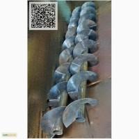 Шнек сегментный (шнековая спираль сварная) диаметр - 200 мм. лопасть 3 мм