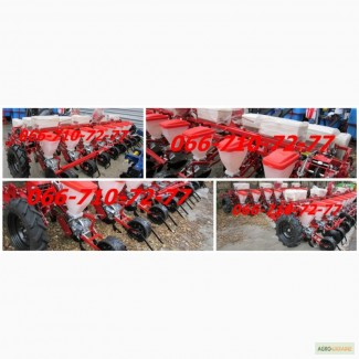 Сеялки УПС-8, в Днепре купить УПС-8, доставка сеялки по Украине, цена УПС-8