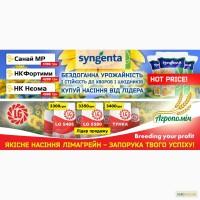 Насіння соняшника від Syngenta Limagrain Euralis РОЗПРОДАЖ залишків 2015р