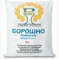 Продам Мука в/с Винницкий КХП 2