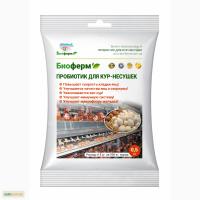 Кормовая добавка - пробиотики для кур-несушек Биоферм