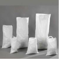 Мешки полипропиленовые от завода-производителя