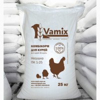 Комбікорм для Кур несучок «Vamix» ПК 1-25