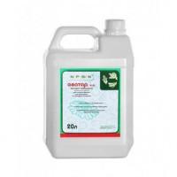 АВАТАР - гербіцид ( діюча речовина ацетохлор)
