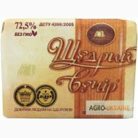 Масло сливочное, 72.5%. Жашківське. Продам 40 грн.