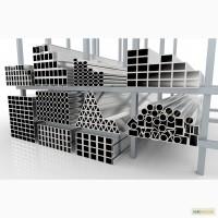 Трубный, листовой прокат из алюминия и нержавеющей стали