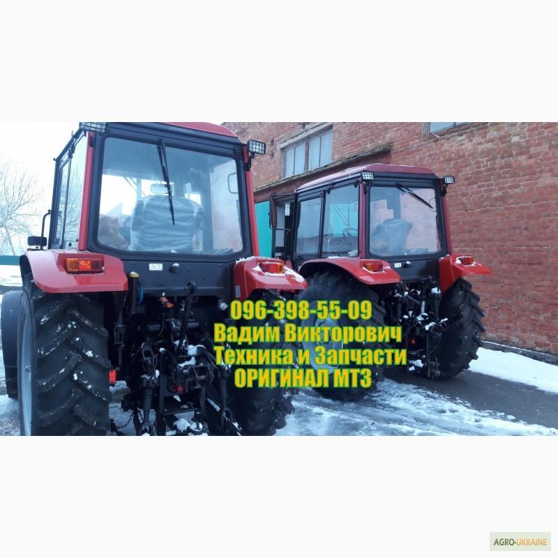 МТЗ 320.4 Цена б/у   300 000 руб. - mtz-cena.ru